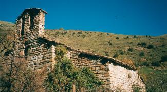 Sant Sadurní d'Esperan