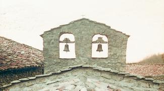 Sant Bartomeu d'Erta